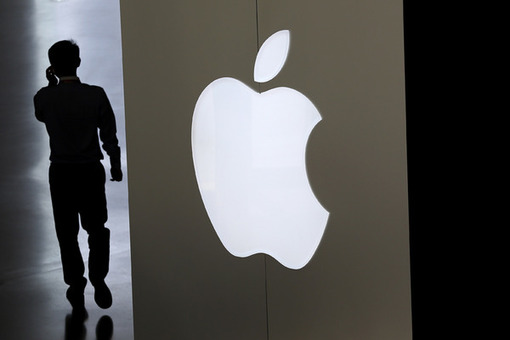 What is Apple's secret car project, code-named Titan?